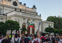 България Politico