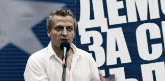 Москов Борисов