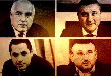 министрите на Пеевски