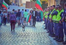 Дъщеря на полицай