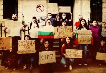 българи чужбина