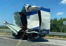 два камиона Тракия