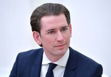 Курц затвор Австрия Спутник предупреждение