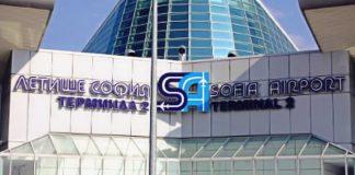 концесията за летище София
