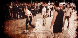 МВР протестите