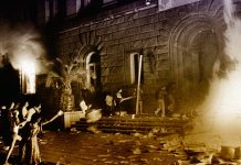 Партийният дом пожар