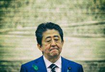 Шиндзо Абе оставка