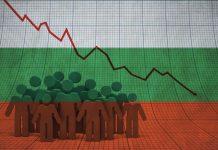 Спадът на брутния вътрешен продукт (БВП)