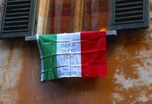 антитела Италия