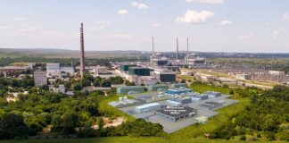 Център за рециклиране на ядрено гориво