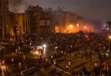 Протестиращи Бейрут
