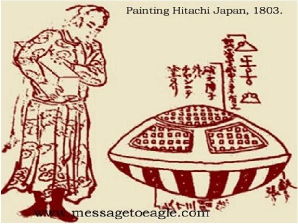 Разкази за корабокрушенци и извънземното момиче в Япония през 1803 г.