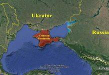 САЩ крим българия
