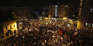 израелци протест