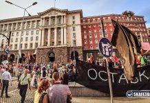 затворени кръстовища в София