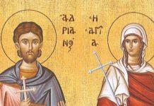 Света Наталия