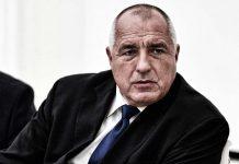 България модернизира летищата българското производство пенсионери добавка Грантовете Борисов