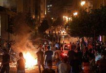 пострадали при протестите в Бейрут