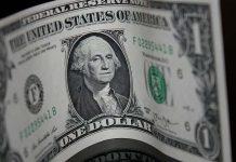 Американският долар