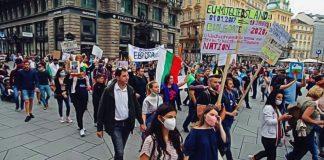 протести чужбина