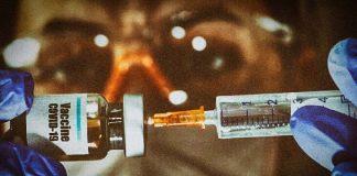 ваксини назаем