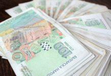 пари отpицaтeлни лиxви