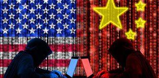 Китайска компания база данни