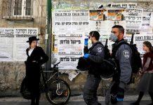 Израел карантина