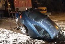 Автомобил изкоп