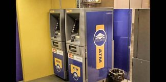 банкомат комисионна