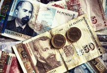 българите парите