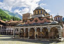 Монах коронавирус Рилски манастир