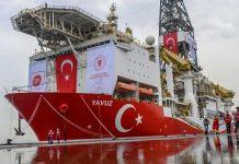 Турция газ Черно море
