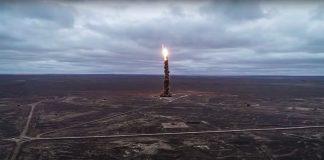 Русия нова ракета