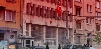 турското посолство шпиониране