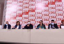 заседание на Националния съвет на БСП