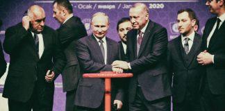 САЩ Турски поток