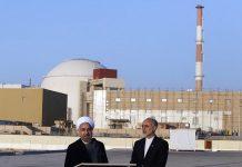 Иран ядрена бомба