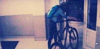 четири велосипеда