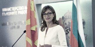 списъци Македония