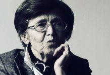 Христина Вучева