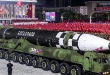 Северна Корея балистична ракета