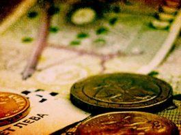 Пенсията от НОИ