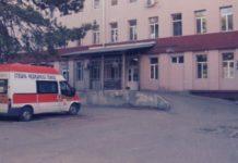 Пет болници в Пловдив