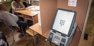 ЦИК машини за гласуване