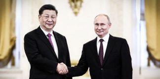 сътрудничеството между Русия и Китай