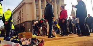 протест пред мс
