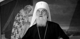 Сръбският патриарх