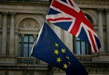 ЕС Великобритания споразумение