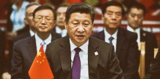 ЕС Китай сделка Китай политика през следващото десетилетие